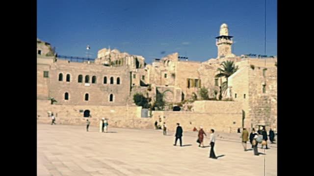Western Wall Plaza