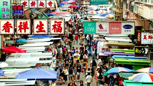 wet market in hong kong - zeitraffer - china stock-videos und b-roll-filmmaterial
