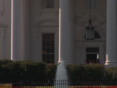 NTSC: White House - entrance video