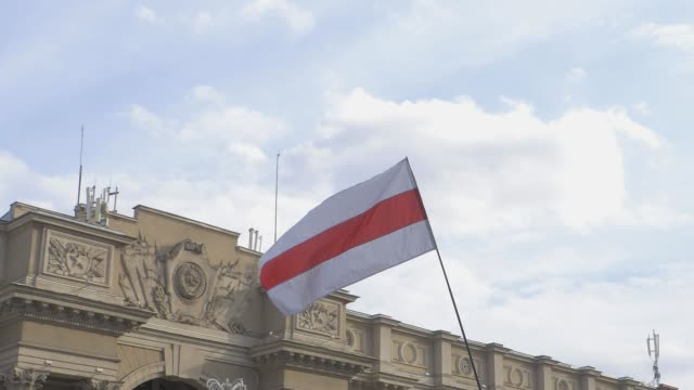 White red white Belarus flag. Minsk White red white Belarus flag. Minsk belarus stock videos & royalty-free footage