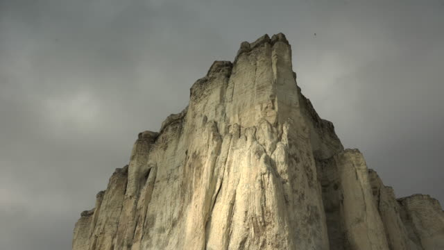 White rock in Crimea video