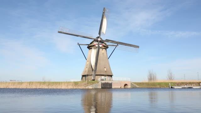 Windmill in Kinderdijk video