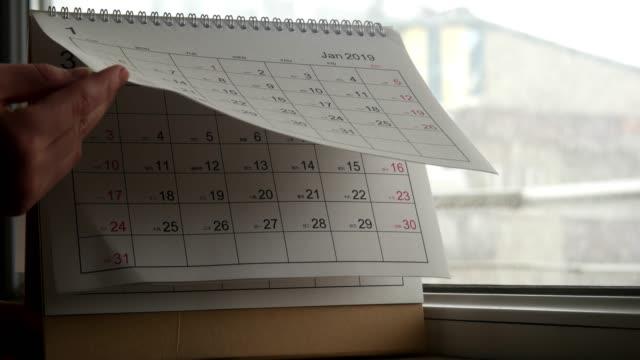 vídeos de stock e filmes b-roll de winter and calendar - setembro