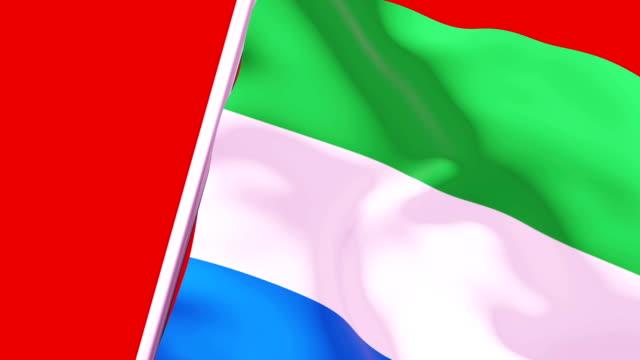 wipe transition flag of sierra leone 4k 60 fps - sierra leone video stock e b–roll