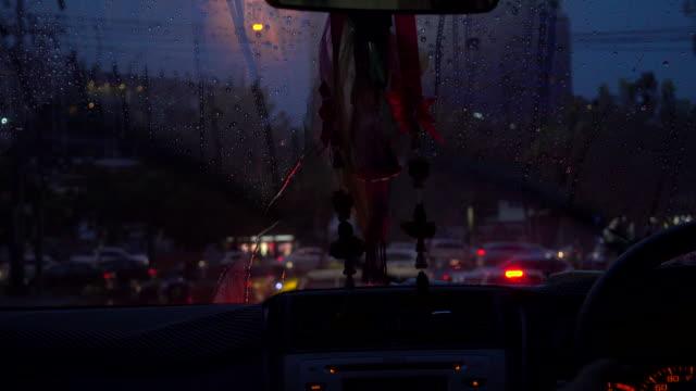 Wiper video