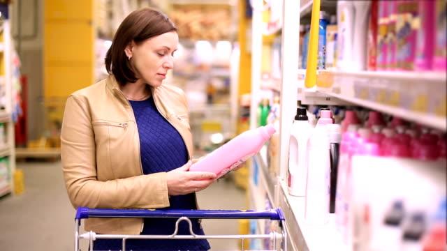 woman buys shampoo video