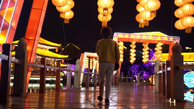 Woman visting Lantern for celebrate Chinese spring festival
