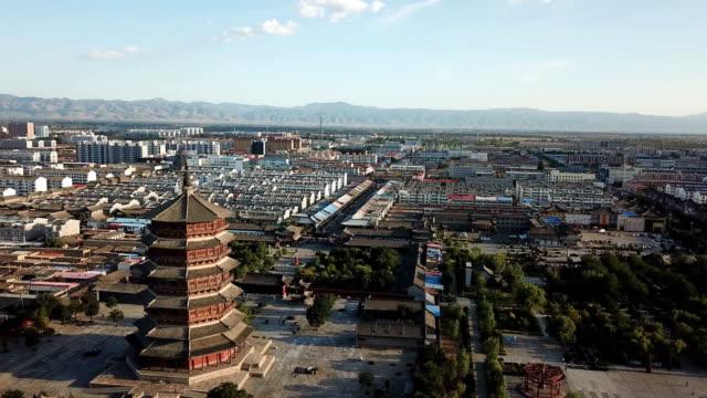 hölzerne pagode von yingxian, provinz shanxi, china. - pagode stock-videos und b-roll-filmmaterial