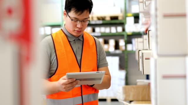 デジタルタブレット使用時の作業者確認在庫 - 製造所点の映像素材/bロール