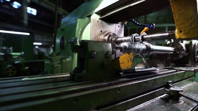 工場ビデオでの作業産業用装備 ビデオ