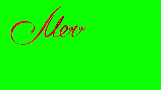 """4 k. skriva red ribbon text """"god jul"""" över grön bakgrund. - christmas decorations bildbanksvideor och videomaterial från bakom kulisserna"""