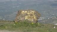 istock Written stone near of a buddhist stupa 1306203541