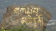 istock Written stone near of a buddhist temple stupa, Karma Guen, Spain 1306233059