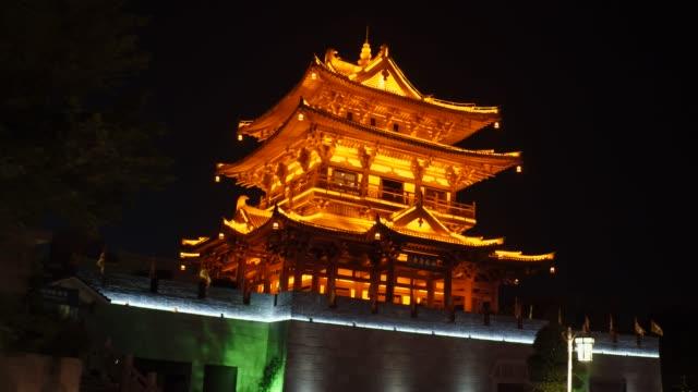 xiaoyaolou website binjiang straßenabschnitt zwischen der jiefang und fubo berg in der innenstadt von heute. - provinz guangxi stock-videos und b-roll-filmmaterial