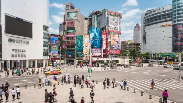 Ximending Taipei pedestrian area time lapse