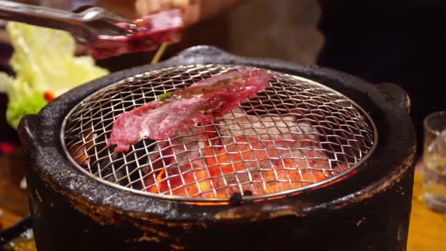 Yakiniku, Japanese Beef Barbecue Food. Yakiniku, Japanese Beef Barbecue Food. korean culture stock videos & royalty-free footage