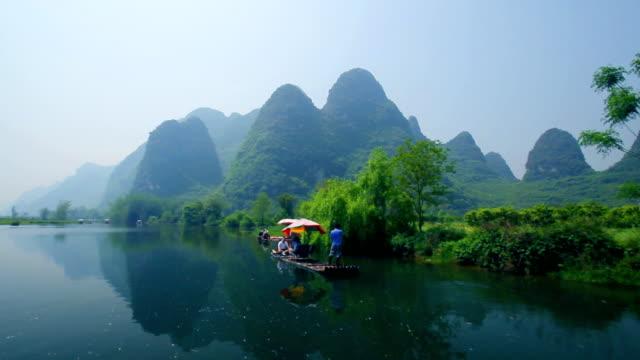 Yangshuo bamboo rafting VII video