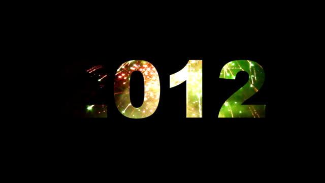 Year fireworks video