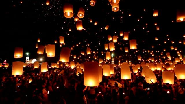 Yeepeng floating Lantern Loi Krathong Festival. Chiang Mai. Thailand video