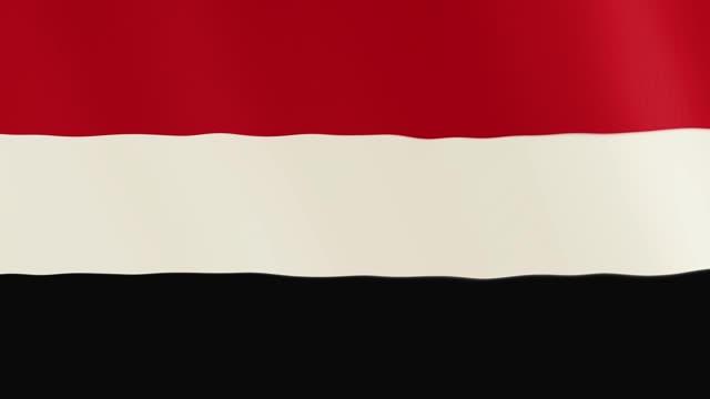 Yemen flag waving animation. Full Screen. Symbol of the country video