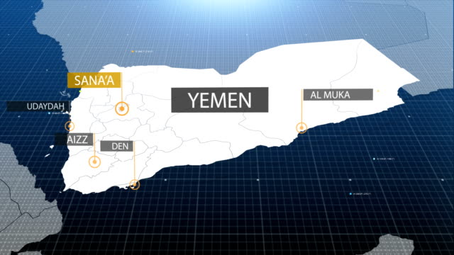 Yemen map with label then with out label video