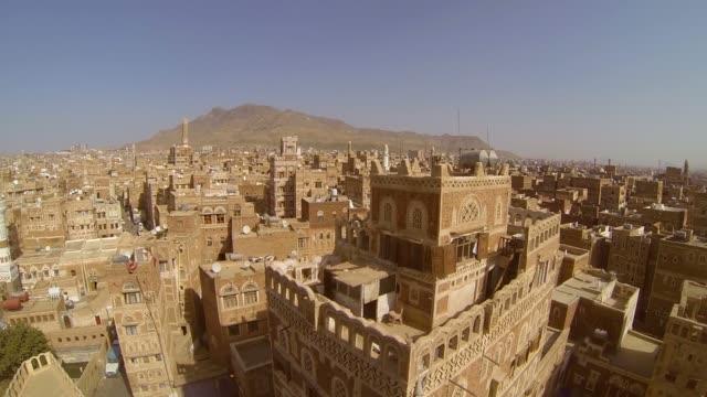 yemen - vintage architecture stock videos & royalty-free footage