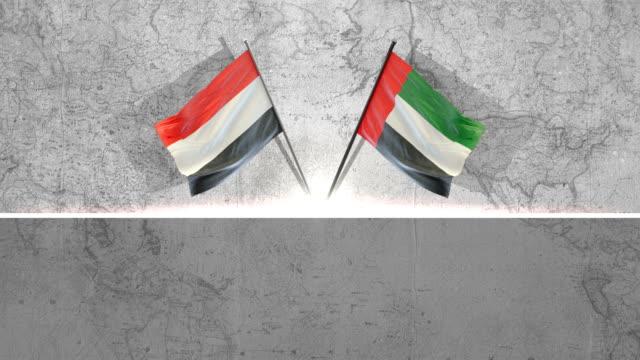 yemeni and uae flags - uae flag filmów i materiałów b-roll