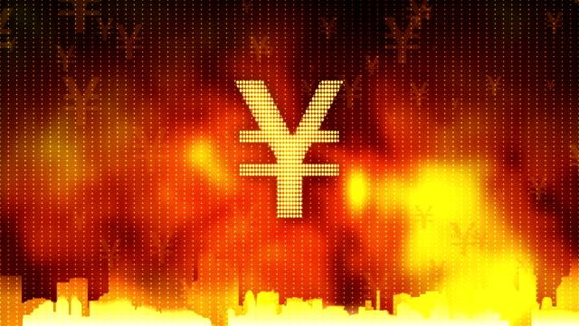 stockvideo's en b-roll-footage met yen teken draaien. wereldeconomie, geldcirculatie, business, beurs - yenteken