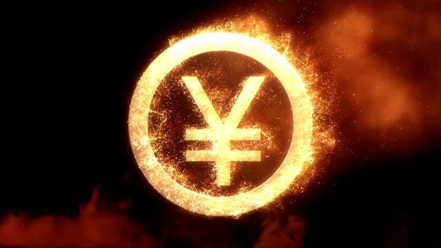 stockvideo's en b-roll-footage met yen sign with fire - alpha channel - yenteken