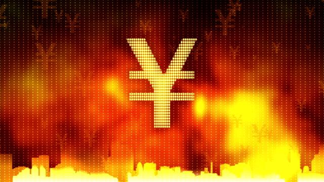 stockvideo's en b-roll-footage met yen teken inzoomen op rode achtergrond, financiële crisis, schuld, standaard, monopolie - yenteken