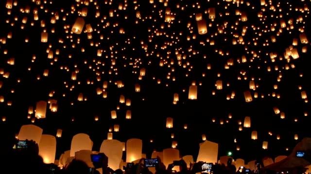 yi peng festival - sky lantern stock videos and b-roll footage