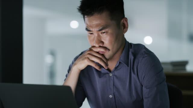 あなたは自分の心を決めたものなら何でもできる - パソコン 日本人点の映像素材/bロール