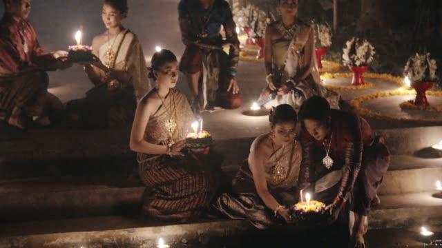 Young Couple at Loi Krathong Festival