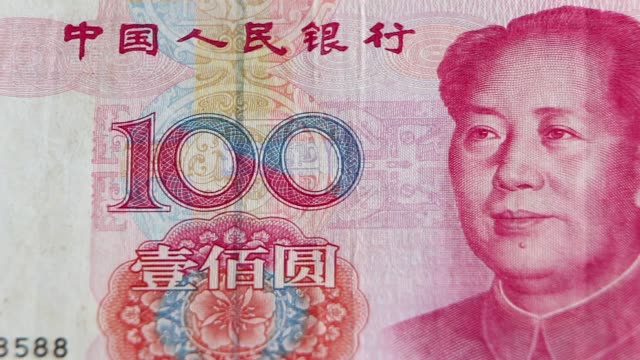 yuan banknote from China.