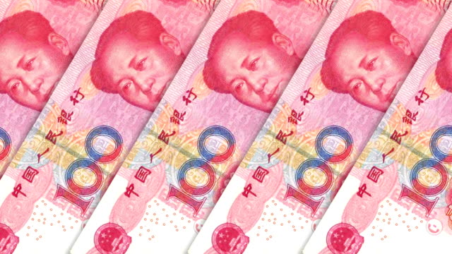 yuan, Chinese paper money video