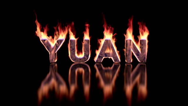 yuan word burning in flames on the glossy surface, financial 3D illustration background video
