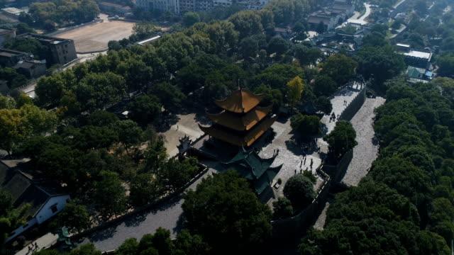 YueYang City Aerial View video