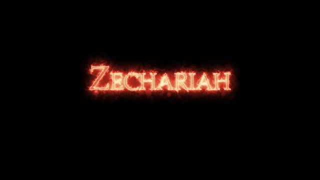 zechariah written with fire. loop - ветхий завет стоковые видео и кадры b-roll