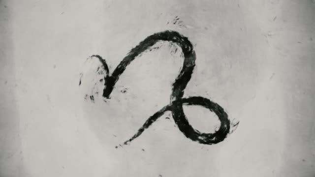 Zodiac sign Capricorn video