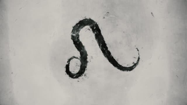 Zodiac sign Leo video